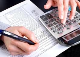 登记会计账簿