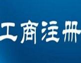 亚搏彩票手机版客户端沪亿